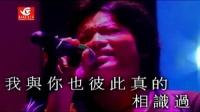 """2011家驹六月天纪念BEYOND音乐会武汉站 """"午夜怨曲""""首发"""