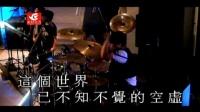 """2011家驹六月天纪念BEYOND音乐会武汉站 """"灰色轨迹""""首发"""