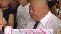网传刘金山殴打保安 其经纪人称是在劝架
