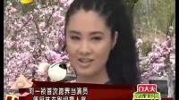 刘一祯首次跨界当演员凭厨艺在剧组攒人气