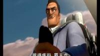 第06话 空中变形 天空巨震