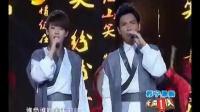 综艺-【天声一队】陈翔吊威亚空中接力杨宗纬沧海一声笑
