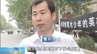 潍坊:英雄沈星事迹引起社会强烈反响