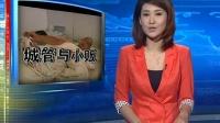 云南昆明:城管小贩爆流血冲突