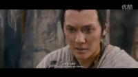 电影『画皮II』剧情版预告片高清版
