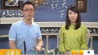 经典科幻片《黑衣人3》首次登陆中国