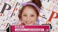 亚洲美女歌手 火辣指数大排名 最炫萝莉风宅男女神