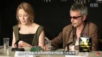 《霍利车行》戛纳电影节记者招待会 名导莱奥斯与歌后凯莉一同出席