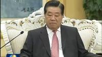贾庆林会见香港培华教育基金会访京团