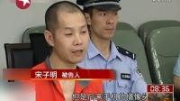 非法售卖间谍器材 男子受审