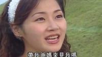 电视剧-【我和僵尸有个约会】第一部 丹娜姑婆片花
