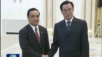 贺国强会见老挝客人