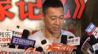 《国家记忆》揭开神秘面纱 张丰毅透露拍戏经常受伤 120608