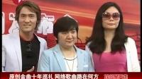 微电影《男人结》首映 李晨浩被戏称重口味