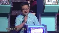 浪客秦昊辛酸北漂 唱功堪比陈奕迅