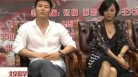 电视剧《川西剿匪记》登陆影视频道