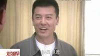 北京首部禁毒电视剧《零度较量》北京展映