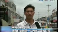 安徽:教师保护学生 身中歹徒七刀