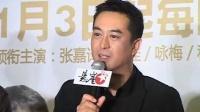 众星齐聚上海电视节 陈佩斯 曹可凡搭档现场表演
