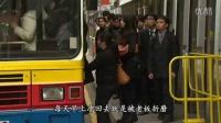 《冲呀!瘦薪兵团》打工族早上挤公交的人生百态