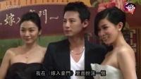 《嫁入豪门》畲诗曼:嫁给爱的人最重要