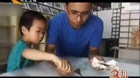 河北卫视:IT男裸辞带儿子游世界 养成率性小小背包客 140521
