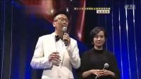 第三十届香港电影金像奖颁奖典礼全程回顾