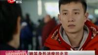 姚笛身形消瘦回北京[新娱乐在线]