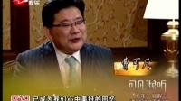 """十年 回眸 """"老外们""""的中国进行时"""