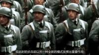 【军武次位面】第15期:前进,步兵!