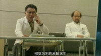 Doctor异乡人 09