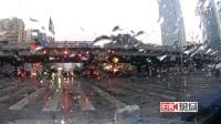 [北京]实拍盗窃团伙行窃 车载记录仪记录全程