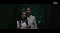 恐怖惊悚片《夜半梳头》科学探索版预告片