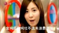 国际DOTA精彩集锦Dota Top Plays第2弹