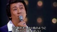 すきま風 歌谣祭现场版