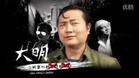 """《我该怎么办》曝国际版预告片 熊琛版""""小明""""归来神逆转"""