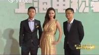 第20届上海电视节红毯 《离婚律师》剧组