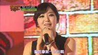 偶像舞蹈大赛D-Style 140521