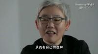 走进韩国艺术家李昢的万象映射迷宫