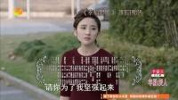 《幸福爱人》54集预告片