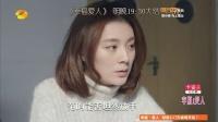 《幸福爱人》57集预告片