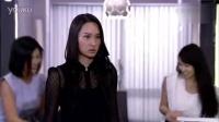 《点金胜手》15集预告片