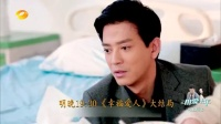 《幸福爱人》58集预告片
