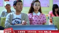 《爱的多米诺》预告片2-父女篇