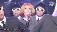Wonder Volt Happy Music现场版