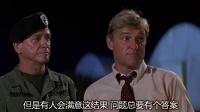 第一滴血2 普通话版