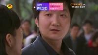 《相愛十年》30集預告片