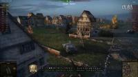 坦克世界9.1拎大侠解说 018 183三人组 横扫鲁城