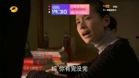 《相愛十年》34集預告片