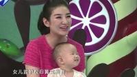 """网曝某天后吸毒被捕 """"双黄""""离婚一事各执一词 140707"""